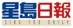 Logo of Sing Tao USA